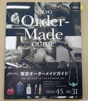 Ordermadeguide