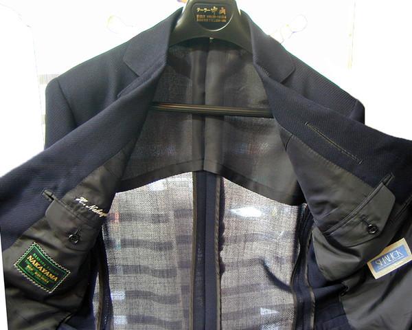 超軽量服地:SHALICK 濃紺ブレザー&グレイ・パンツ  超軽量服地:SHALICK 濃紺ブレザー&グレイ・パンツ