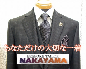 2020AW:BespokeSuit 3pieces