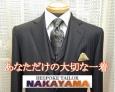 2019AW新作 No.1フルオーダー 濃茶ウーステッド・3ピース/クラシコ
